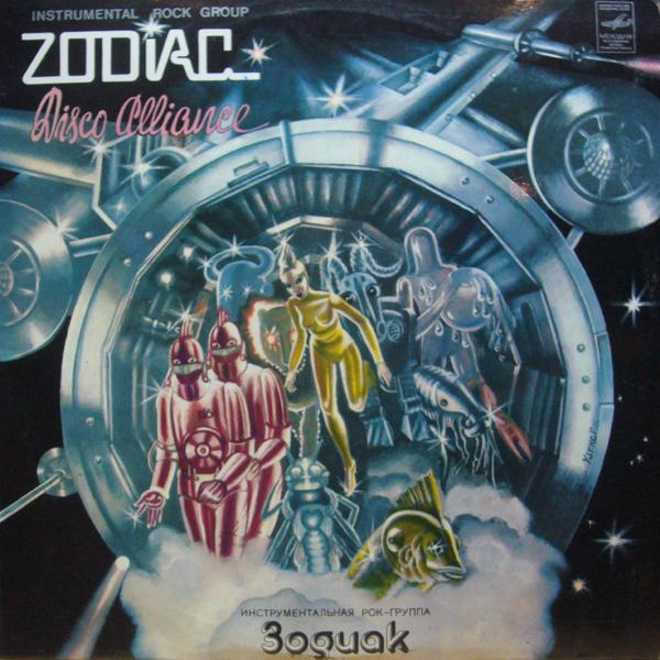 Zodiac-Disco-Alliance